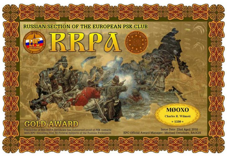 K1024_M0OXO-RRPA-GOLD