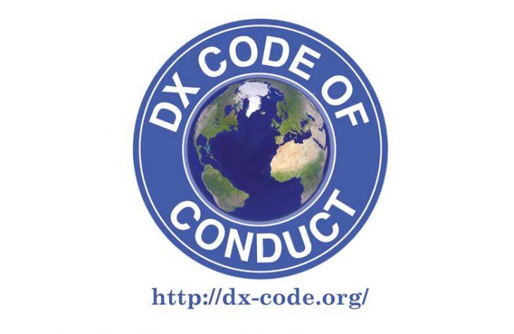 DX code1