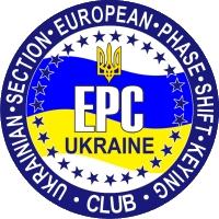 EPC-UR