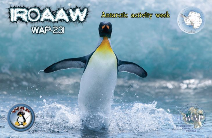 FF-IR0AAW