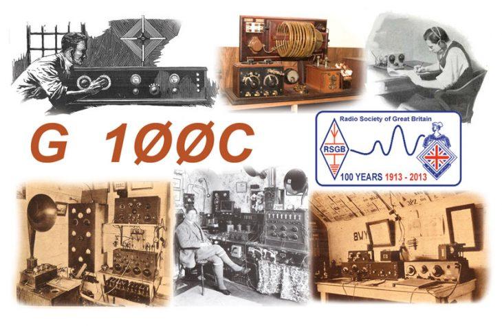 GX100C