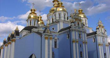 K1024 Kiev