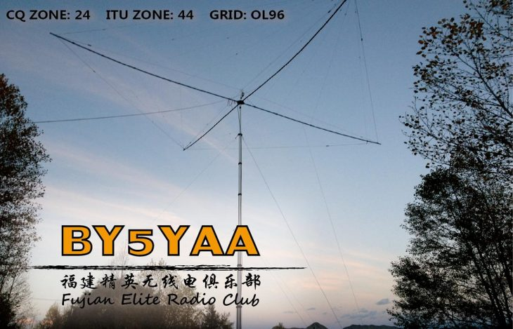 K1024 BY5YAA QSL card Front