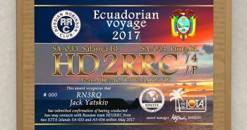 HD2RRC pl
